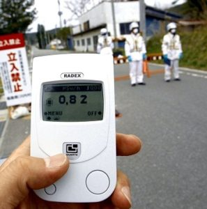 The Geiger counter tube measures radioactive radiation