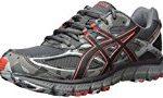 Men's trail shoes