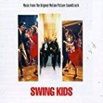 Hollywood swing