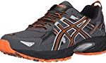 Men's trail running running shoes